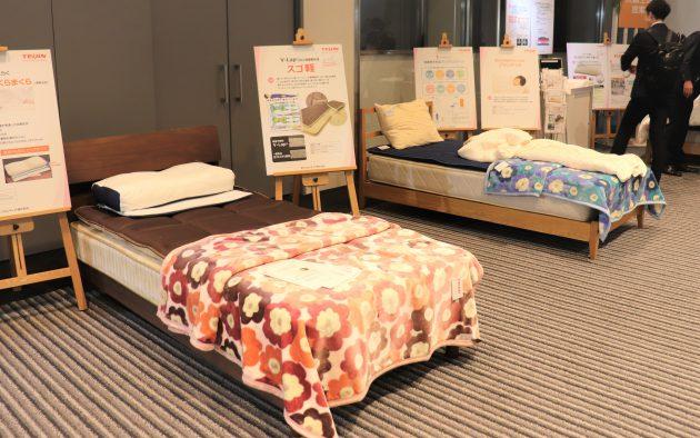 V-Lapを使用した寝具類