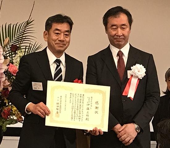感謝状を授与された池森事業部長(左)とプレゼンターの梶田隆章東京大学宇宙線研究所長