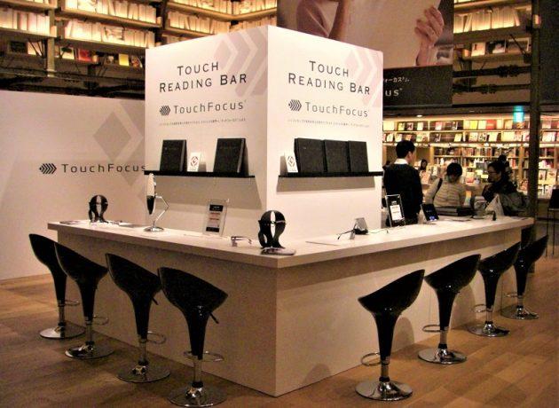 銀座 蔦屋書店内に設置したカウンター