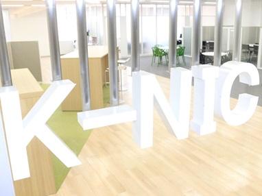 K-NICの入口イメージ
