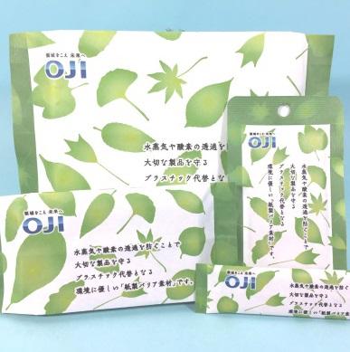 王子HD バリア性を有する包装材料