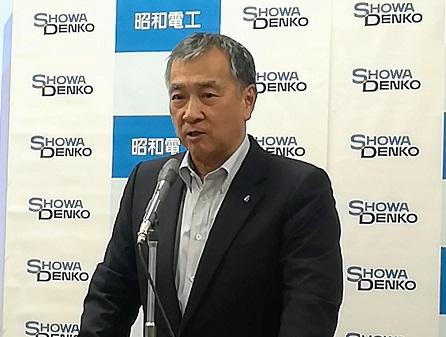昭和電工決算会見森川社長 TOP