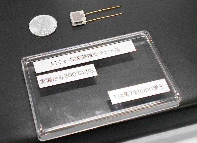 開発に成功した鉄-アルミニウム-シリコン系熱電発電モジュール(1cm角サイズ)