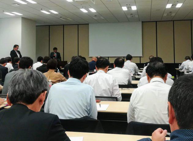津波防災講演会