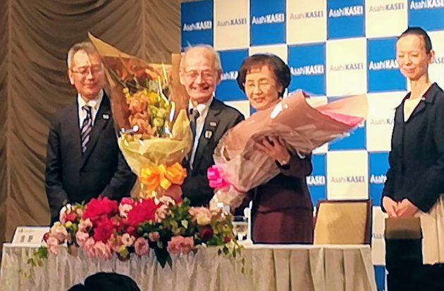 吉野名誉フェローと久美子夫人