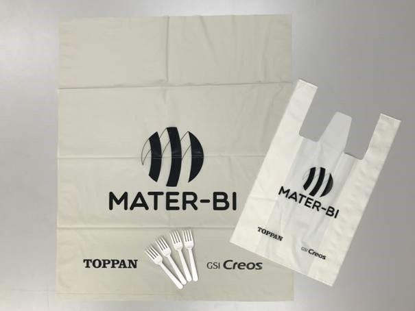 生分解性プラスチックを使ったレジ袋・ごみ袋・カトラリー