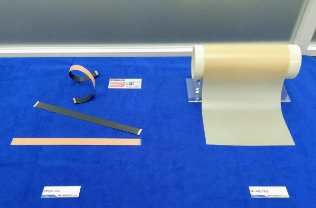 PPSフィルムを使用したロールサンプル(右)とFPCケーブル