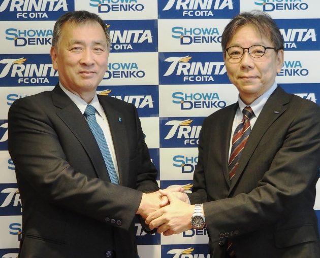 大分トリニータ榎社長(右)と昭和電工森川社長