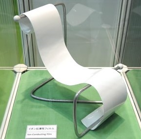 開発した亜鉛電池用セパレーター