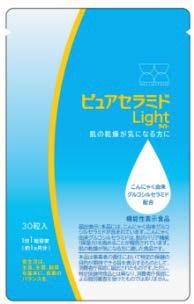 「ピュアセラミドLight(ライト)」