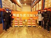 2月16日に湖北省に到着した消毒剤「Rely+On ビルコン」1t