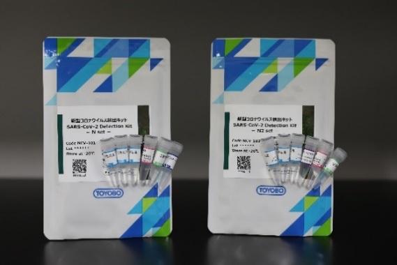 新型コロナウイルス検出キット、Nセット(左)とN2セット