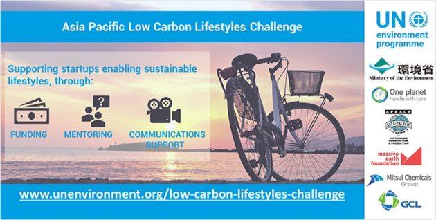 廃プラ支援写真 UNEPが主催するスタートアップ支援プログラム