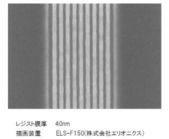 走査型電子顕微鏡による上面観察写真(hp 17nm L/S)