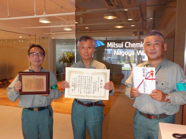 (左から)名古屋工場の大橋正章管理部長、同工場長の尾崎智理事 同製造部の水野喜久裕用役・防災課長