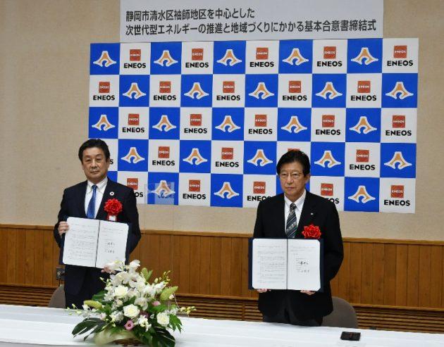 ENEOS太田社長と静岡県川勝知事の締結式