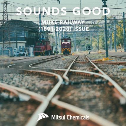 炭鉱電車にまつわる様々な音をASMR音源で収録