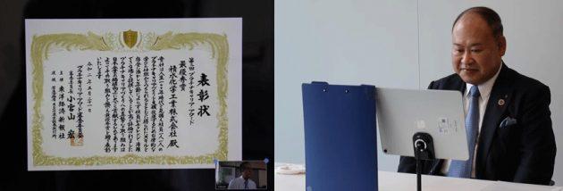 リモート表彰式の模様.表彰状を授与される取締役常務執行役員人事部長竹友博幸氏。