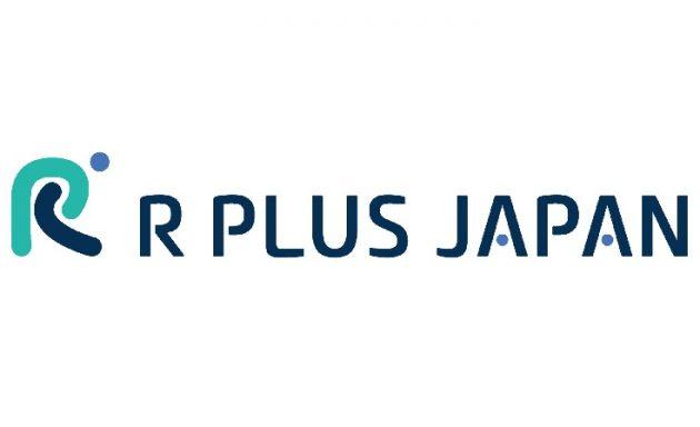 アールプラスジャパンのロゴ