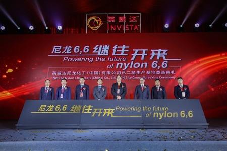 上海でアジポニトリル工場の起工式