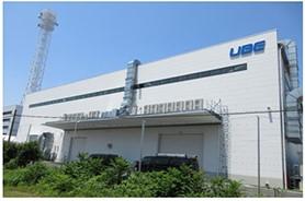 宇部興産機械 名古屋事業所(2020年8月1日操業開始)