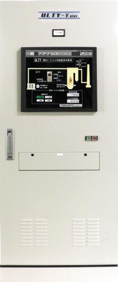 ボイラ制御最適化システム「ULTY-V plus」