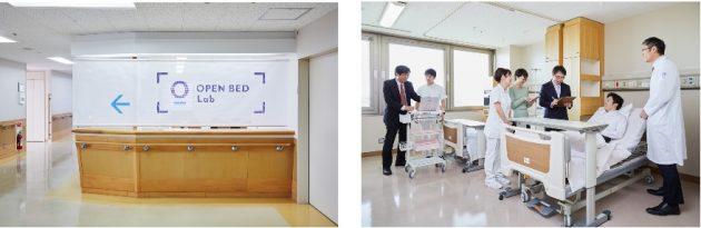 『東北大学病院ユーグレナ免疫機能研究拠点』(オープン・ベッド・ラボ)イメージ写真(提供:東北大学病院)