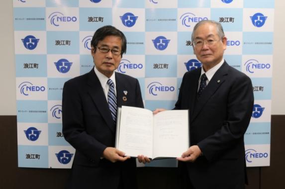 NEDO石塚理事長と浪江町の吉田町長
