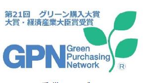 グリーン購入大賞 ロゴ