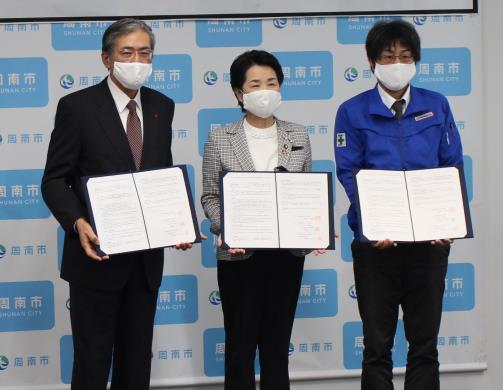 (写真左から)東ソー南陽事業所の田代克志所長、藤井律子周南市長、和泉産業の和泉貴信社長。協定締結式にて