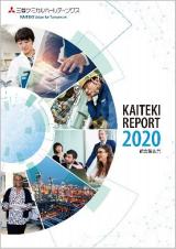 統合報告書
