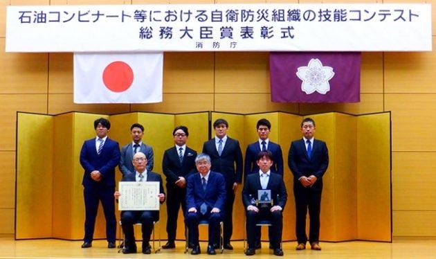 大阪工場での表彰式