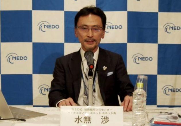 NEDO・技術戦略研究センターの水無渉ユニット長。3日の会見で