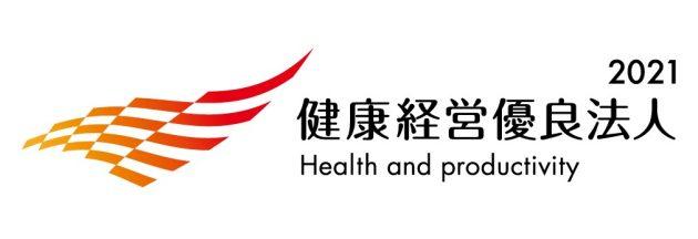 新日本理化が初の認定取得。従業員の健康増進と成長に向けた取り組みを強化している