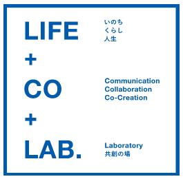 アクセラレータープログラム ロゴ