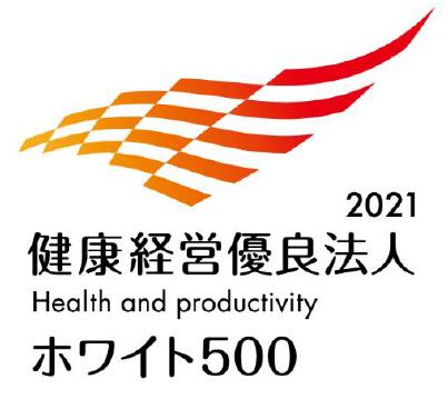 国内関係会社30 社がホワイト500に認定