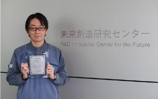 日本化学会の技術進歩賞を受賞