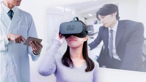 :「CBT-VR」のイメージ