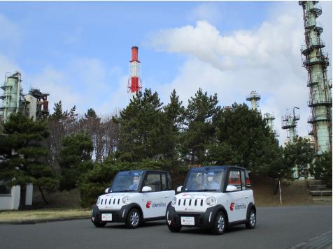 超小型EVのフィールド試験を北海道製油所で実施