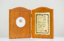 触媒学会 学会賞(技術部門)の楯