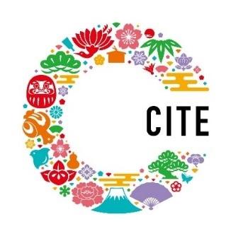 化粧品業界の総合展示会、「CITE JAPAN 2021」がパシフィコ横浜で開催される
