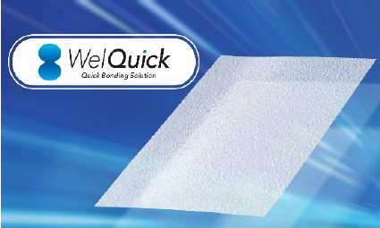 異種材料接合技術「WelQuick」