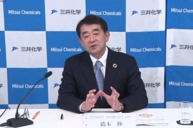 橋本修社長。経営概況説明会で