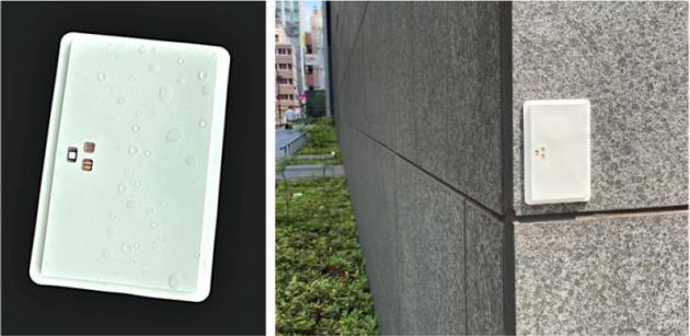 やわらか無線センサー「ハッテトッテ」の防⽔型と屋外での使⽤イメージ