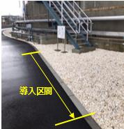 導入状況(東京ガス日立LNG基地)